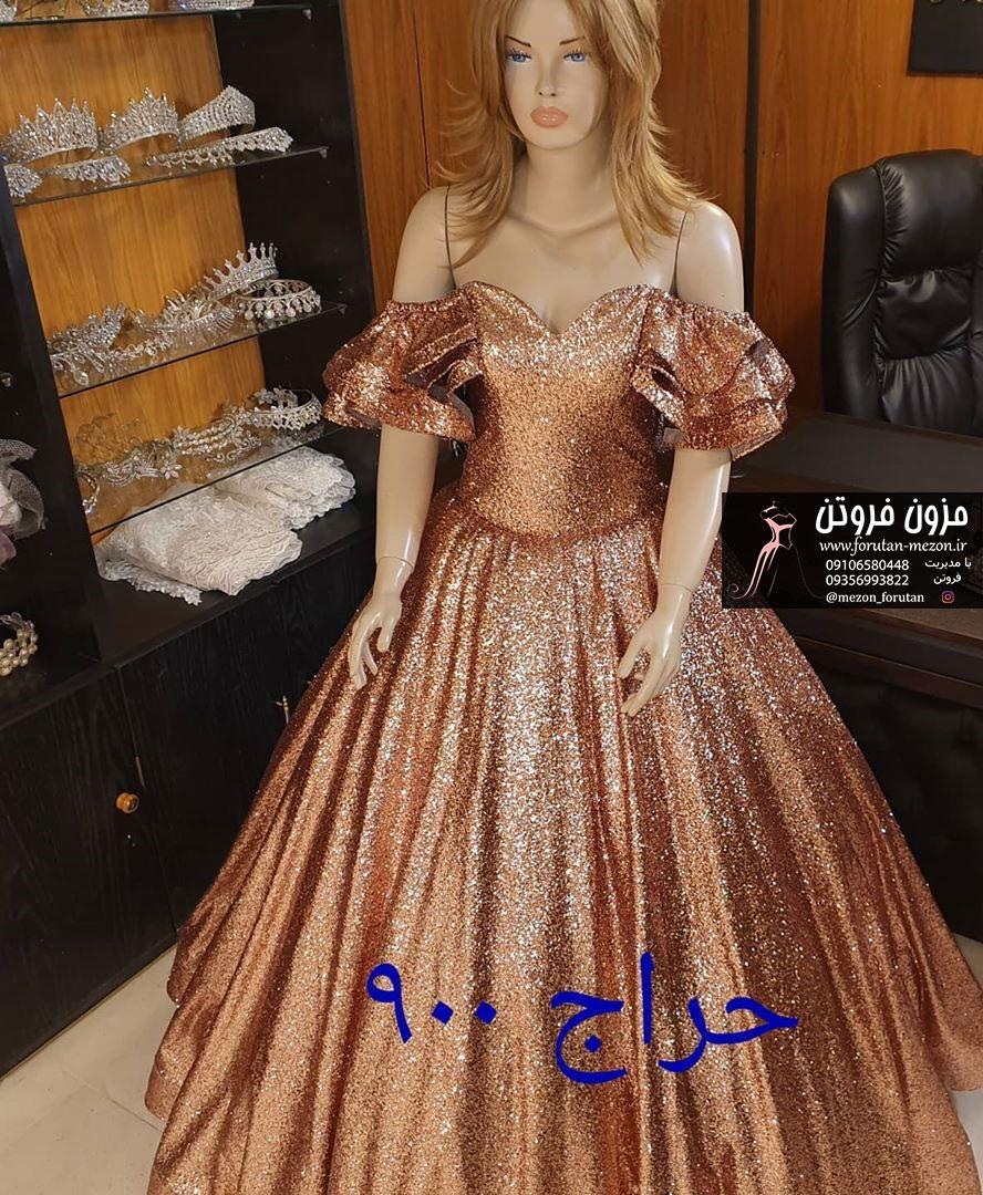 خرید لباس عروس