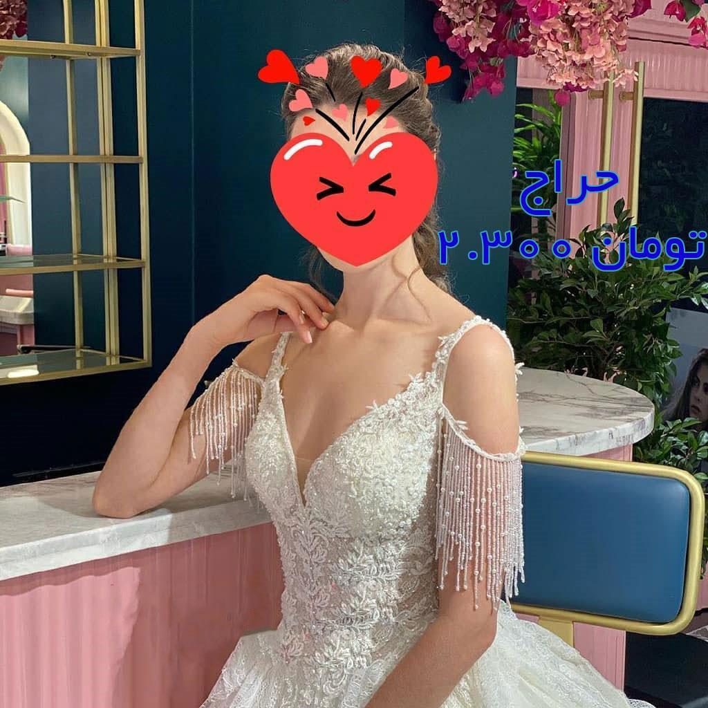 قیمت لباس عروس فروتن