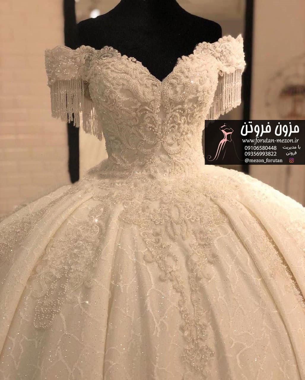 قیمت خرید لباس عروس