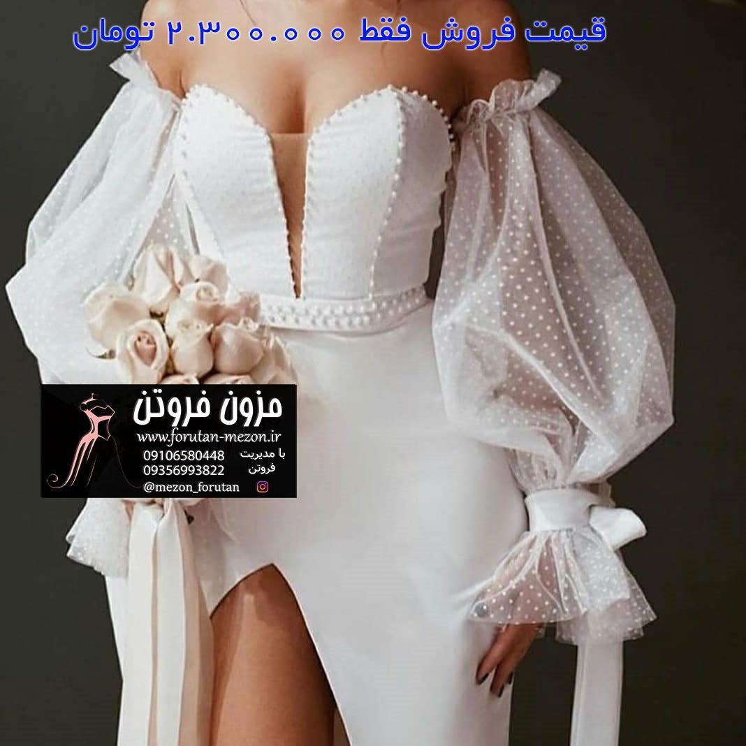 فروش لباس عروس از مزون فروتن