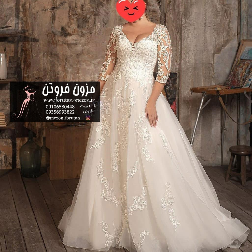 قیمت لباس عروس در تهران