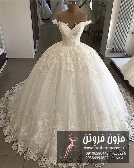 ژپون لباس عروس