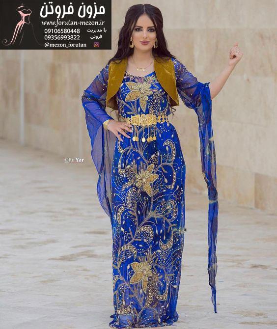 لباس کردی آبی