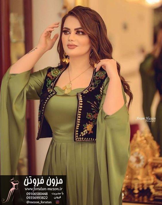 لباس کردی کردستانی