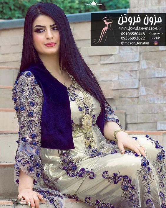 مدل لباس کردی مهابادی