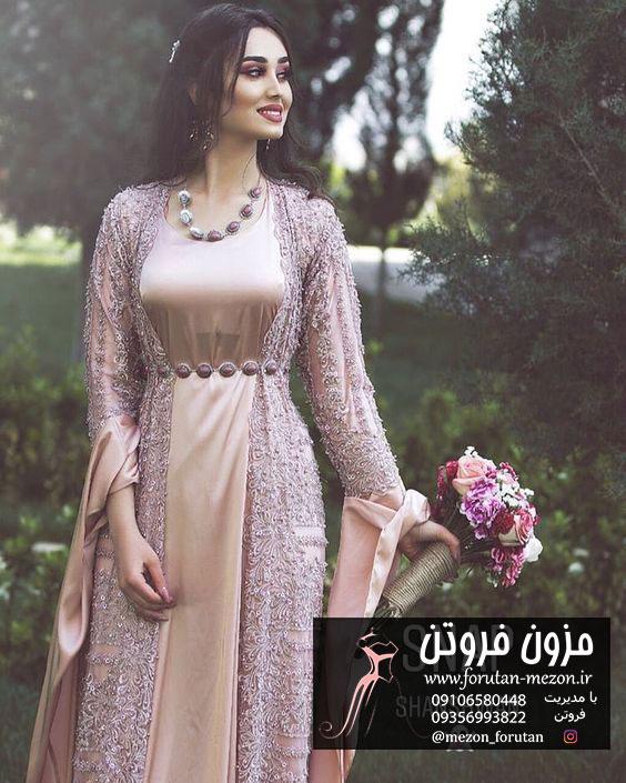 لباس کردی عروس