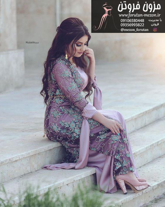 لباس کردی ایرانی